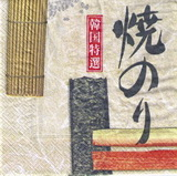KM 055 - ubrousek 33x33 - rýže+hůlky
