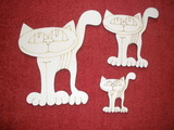 TRS11 - Trojsestava Kočka