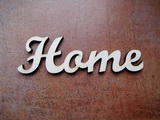 2D výřez nápis Home - v.5x16,5cm