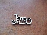 2D výřez nápis Jaro - v.3x5,6cm