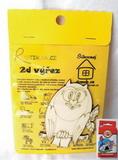 BAL-2D výřez sova v. cca 10x7,3cm+pastelky