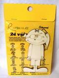 BAL-2D výřez chlapeček pirát - 12x7cm