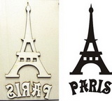 Razítko překližka Paris+eifelova věž cca 12,5x8cm