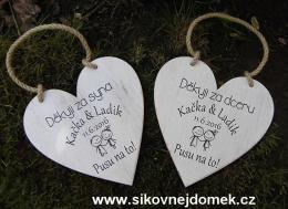 Svatební srdce dekor 20x20cm Pusu.. - hnědo-bílá patina-CENA ZA KS. - zvětšit obrázek