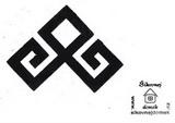 Razítko znak kosočtverec - v.6,2x8,3cm