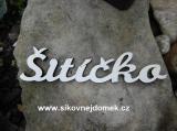 2D výřez nápis Šitíčko - 4,5x18cm