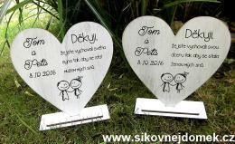 Svatební srdce na podložce 18x18cm-hnìdo-bílá patina-cena za ks - zvìtšit obrázek